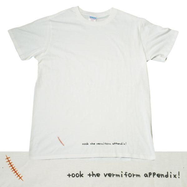 オリジナルTシャツ「盲腸切っちゃいました」