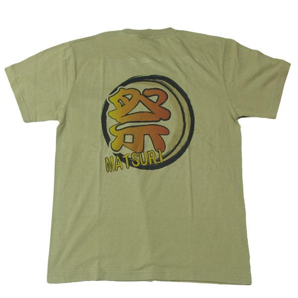 オリジナル 祭Tシャツ