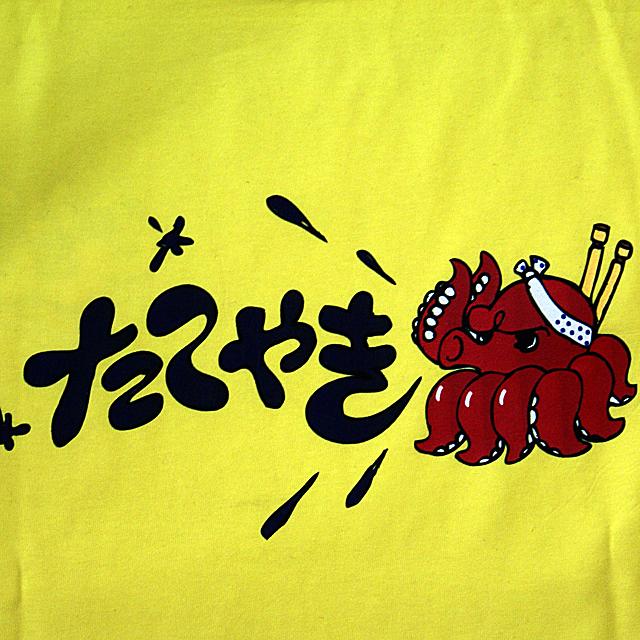 オリジナル業務用Tシャツ「たこやき」