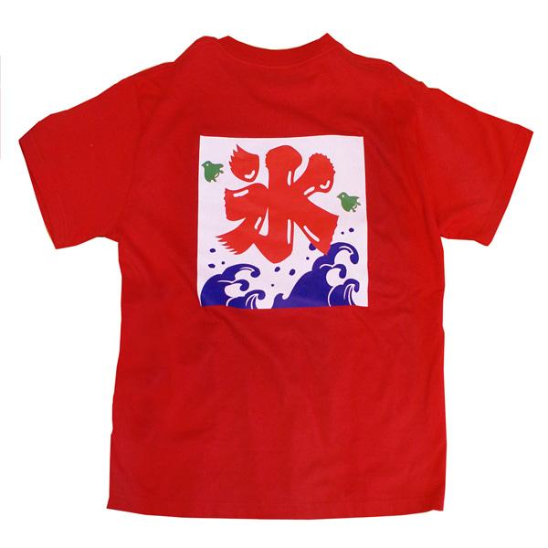 オリジナルTシャツ「氷」