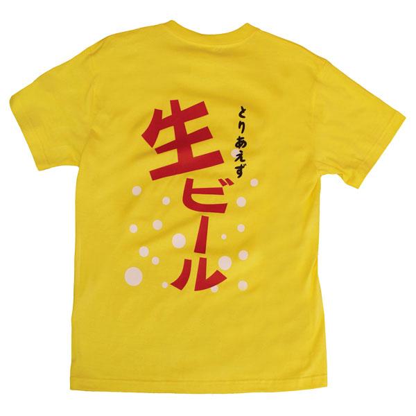オリジナルTシャツ「ラムネ