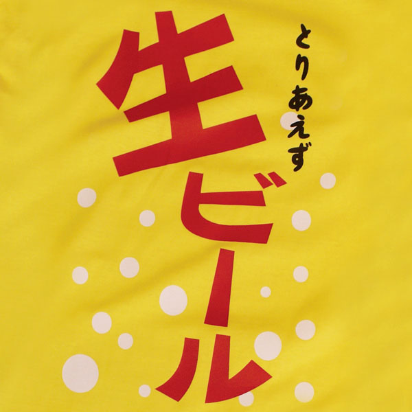 オリジナルTシャツ「ラムネ」