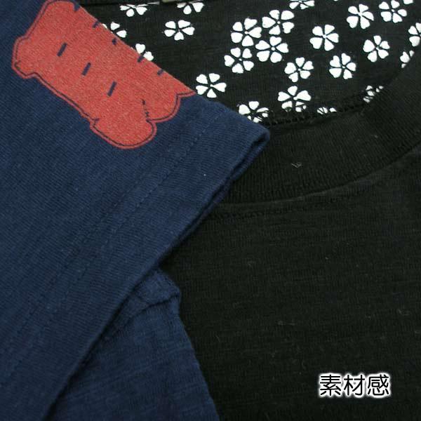睦流 和柄抜染Tシャツ 一番(素材)