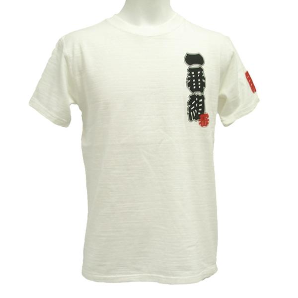 睦流 和柄抜染Tシャツ 一番(前面)