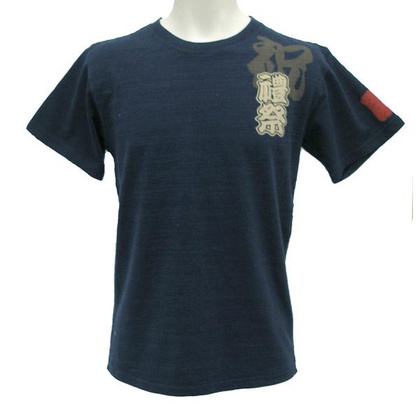 祭Tシャツ