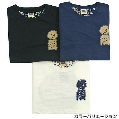 睦流 和柄抜染Tシャツ め組(カラー)
